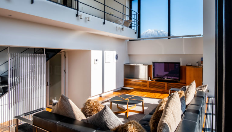 Sekka Kan Lounge And Mountain