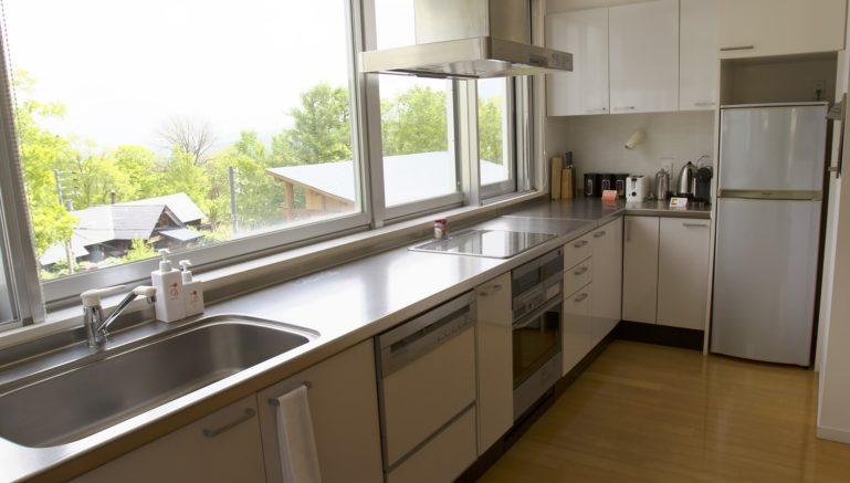 Youtei Tracks Kitchen