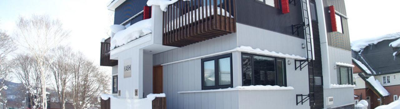 kashi-lodge-exterior-winter
