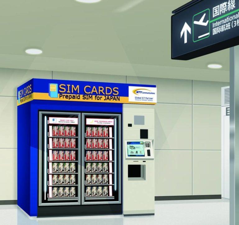 pre-paid-sim-cards-narita