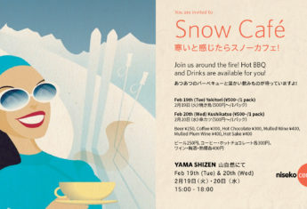 2858 Nc Snow Cafe Screen Feb