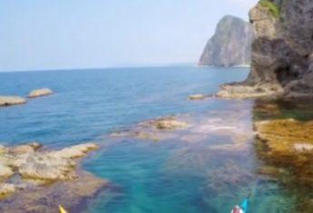 Shakotan Sea Kayaking