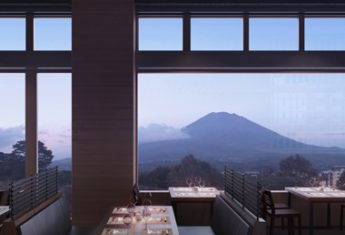 An Dining view
