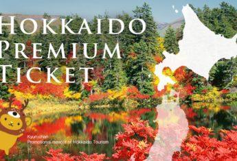 hokkaido-premium-ticket