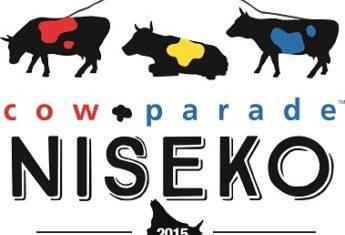 CP niseko logo crop