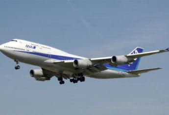 ana-flight-tokyo-sydney