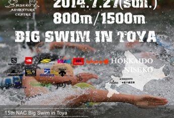 bigswim Engcrop