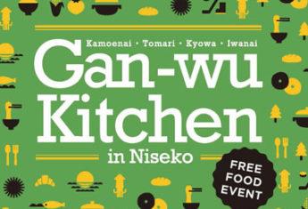 Gan wu kitchen Niseko