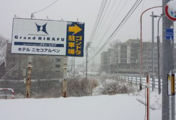 Niseko gets 12 cm of fresh snowfall overnight
