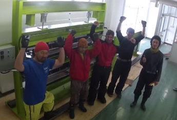 nac-ski-factory