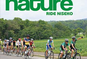 nature-ride-thumbnail