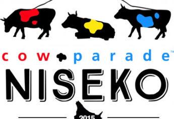 Cow Parade Niseko 2015