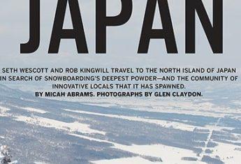 niseko-snowboarer-shiribetsu-dake-wme-2014-09-22crop