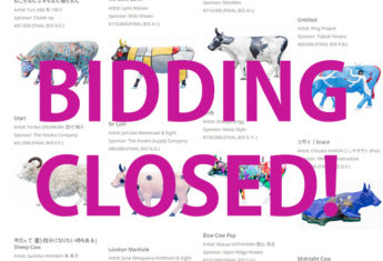 thumb-cow-auction-closed