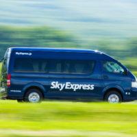 Sky Express Hi Ace Moving Summer Yasuyuki Shimanuki 3