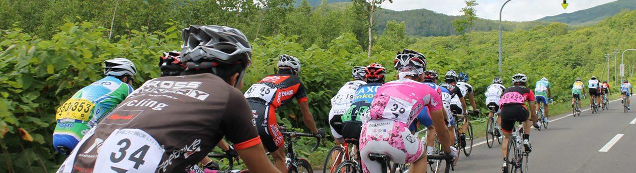 Niseko Classic cycling