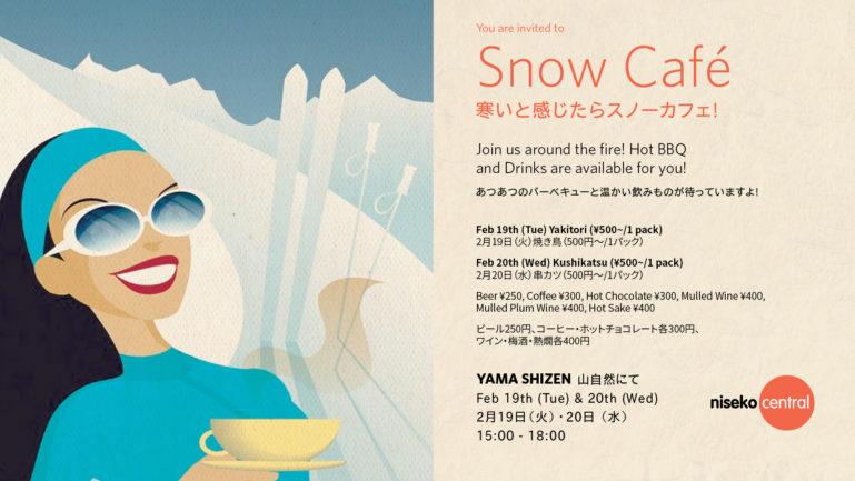 2858 Nc Snow Cafe Screen Feb