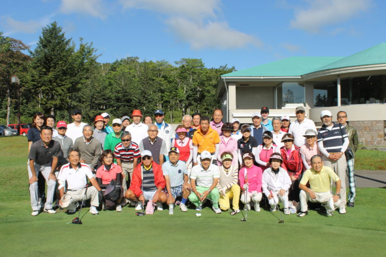 KKK Golf 2
