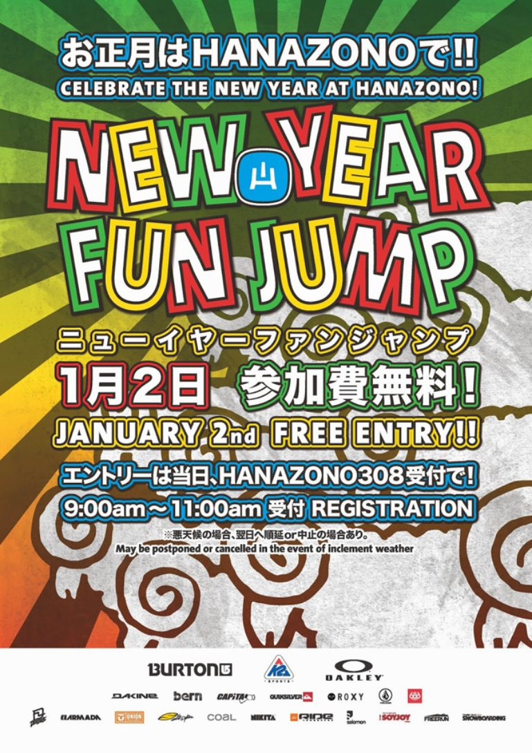 fun-jump