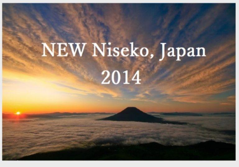 niseko kankoken