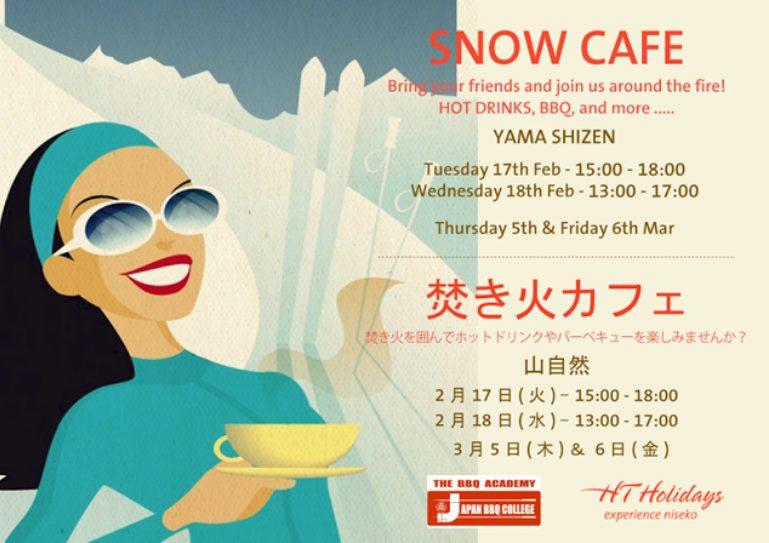 snow-cafe-635 635 448
