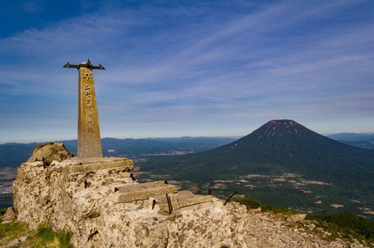 Annupuri Peak