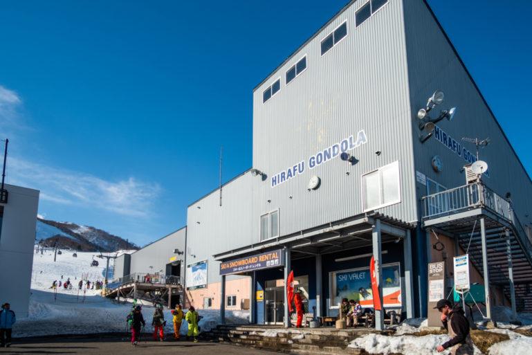 Nc Ski Valet Lr 88