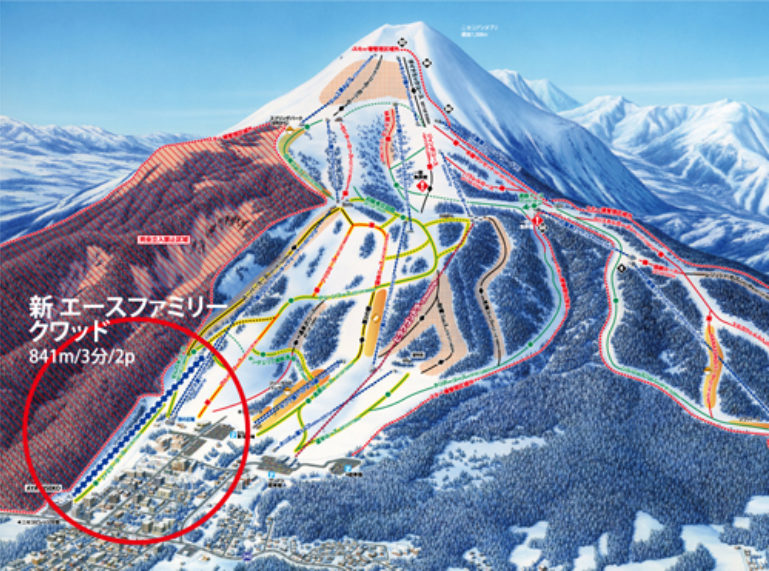 Niseko Grand Hirafu Ace Family Pair Lift Upgrade Map 1