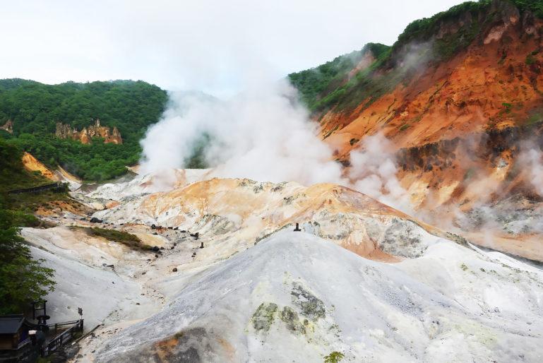 Noboribetsu Hell Valley Summer
