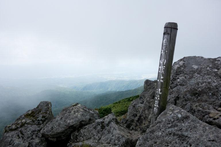 Shirakabayama