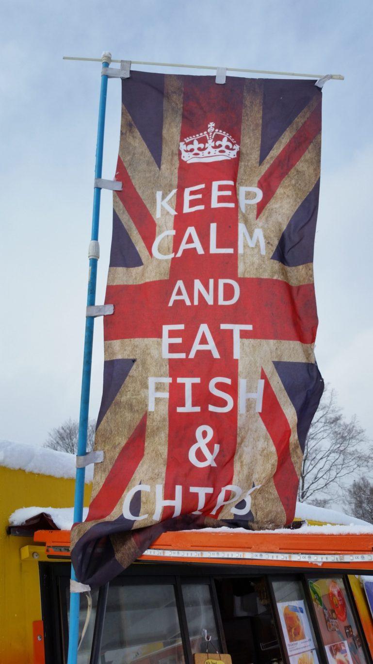 The-Flying-Fish-Flag-Banner