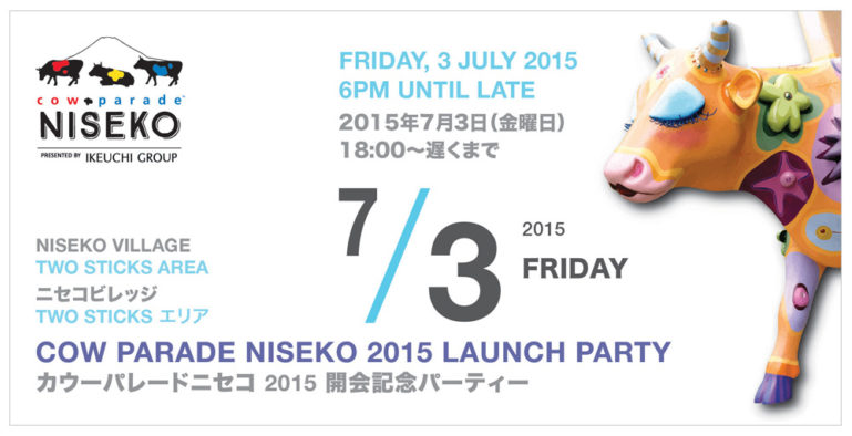 Cow Parade Niseko launch party