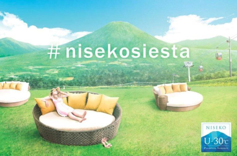 Niseko Siesta