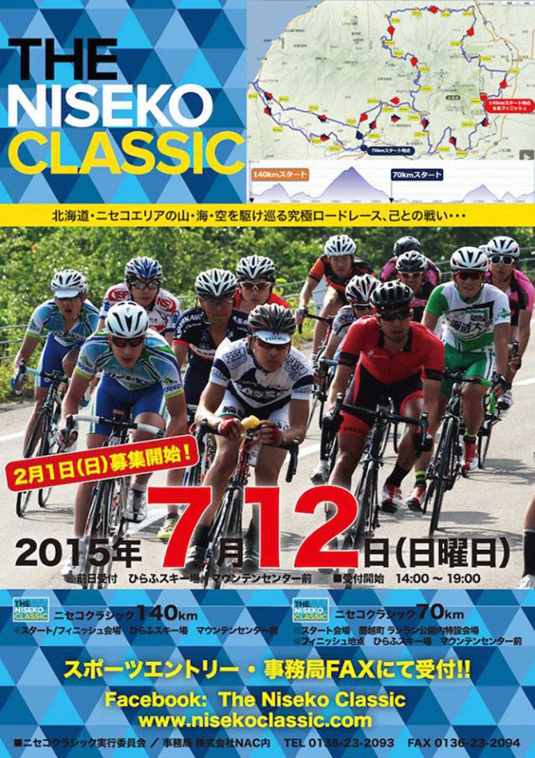 Niseko Classic poster