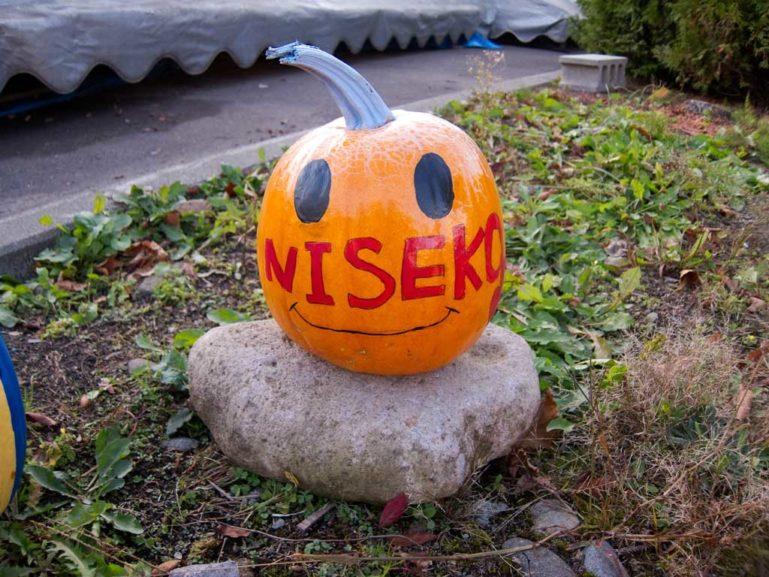 pumpkin-niseko-smile 2011-10-20