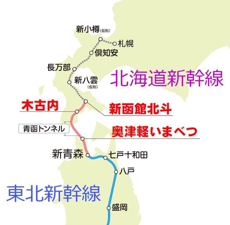 shinkansen-map-new