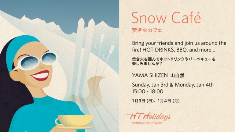 takibi-snow-cafe