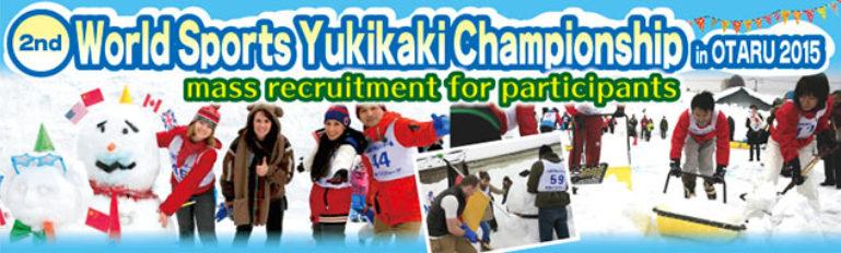 yukikaki3