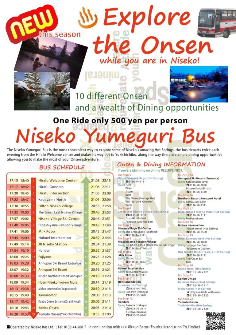 yumeguribus New English