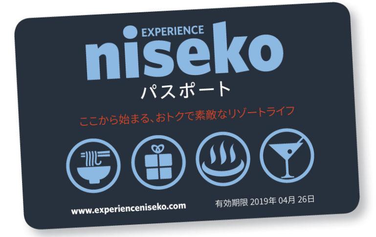 Experience Niseko Passport 2018 Jp
