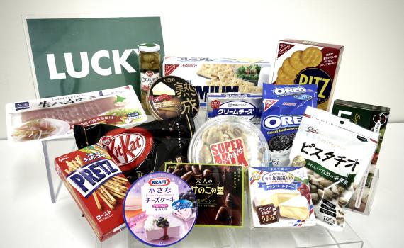 Food Pack Gourmet Pack
