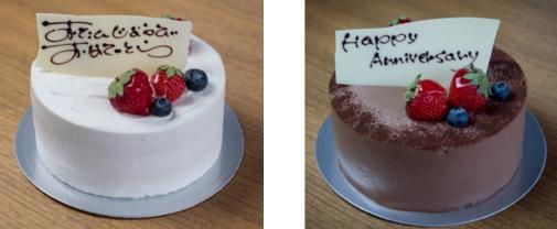 Locanda Short and Choco Cake