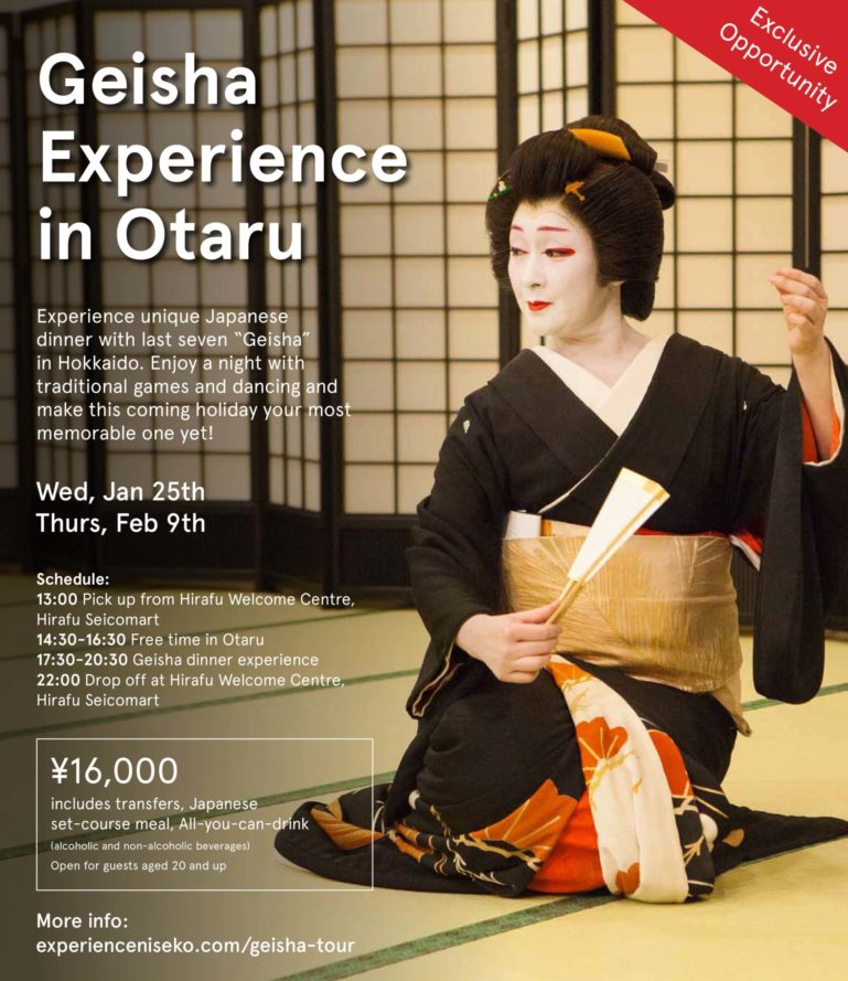 Geisha Flyer V2