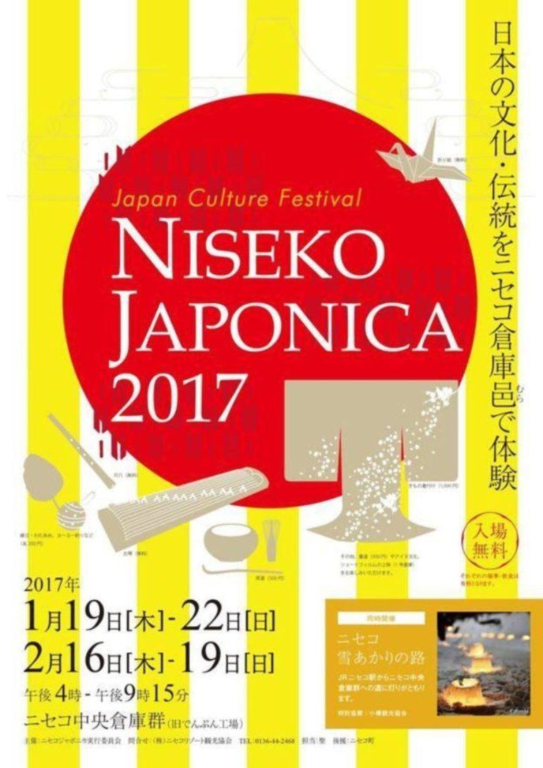 Niseko Japonica Jp 3