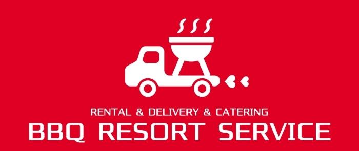 BBQ Resort Service Logo