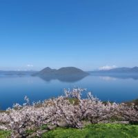 Lake Toya Japanbook Net