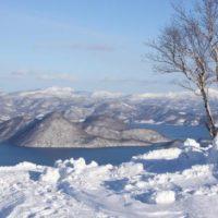 Lake Toya Pinterest