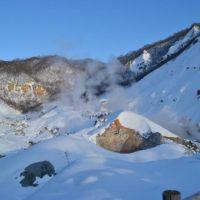 Noboribetsu Trip Advsior Winter