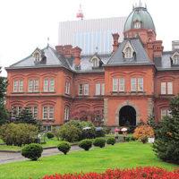 Sapporo Japan Visitor