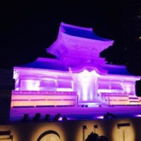 Sapporo Snow Fest Tripadvisor 2